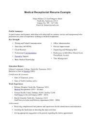 essay on house fly learn resume writing handwriting homework essay