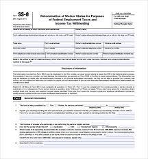 Irs Complaint Form irs complaint form node100cvresumepaasprovider 2