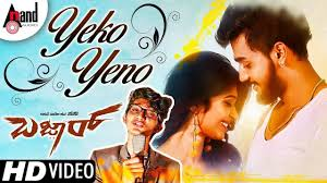 India Times Of Song Kannada Yeko Video Yeno Bazaar Songs Uq7H8T