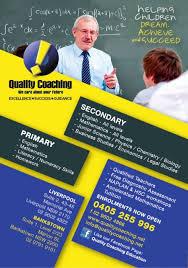 Tutoring Flyer 2014 | Quality Coaching