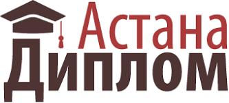 Доходы и расходы государственного бюджета РК Астана Диплом Астана Диплом