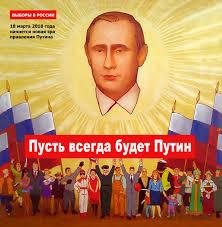 Є два сегменти російського суспільства, які можуть знищити Путіна, - Чубаров - Цензор.НЕТ 7293