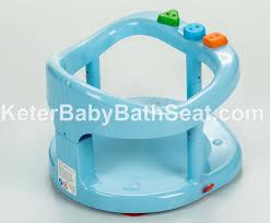 infant bathtub seat ideas