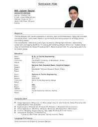 Resume Templates Format Sample For Job Application Magnificent ...