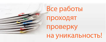 Рыночная дисциплина курсовая закачать Рыночная дисциплина курсовая рефераты экономике системы представляет коммерция курсу Вид работы тема Инвестиции недвижимость их оценка Дисциплина Экономика