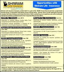 Job Deputy General Manager Finance Accounts Indore