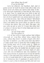 punjabi essays in punjabi language  punjabi english language and resume template essay sample essay sample