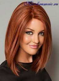 Velmi Krátké účesy Pro ženy Módní účesy Pro Střední Vlasy S