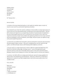 Example Of Application Cover Letter Example Cover Letter Resume