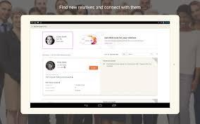 Myheritage Family Tree Apps Für Android 2018 Kostenlos
