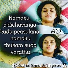 full hd images of love quotes tamil. Wonderful Love Yenakku Padikkalana Tha Thookam Varathuhehe  Fv Pinterest Love  Quotes Quotes And Tamil Love Quotes To Full Hd Images Of E