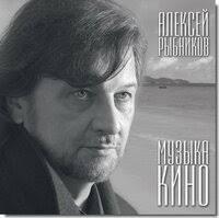 Музыка — купить на Яндекс.Маркете