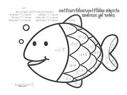 Free 3rd Grade Math Coloring Sheets Mystery Picture Worksheets ...