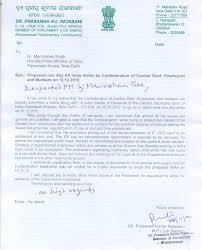 Aipeu Group C Secunderabad Division Telangana Circle Mp S Letters