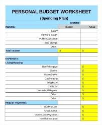 Household Budget Form House Budget Template Free