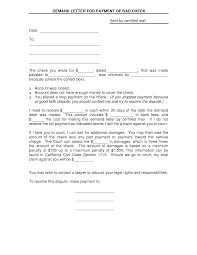 payment demand letter sample