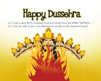 essay on how i spent my dussehra holidays a small essay on come together kids 10 crafts and activities for boys essay on how i spent my dussehra holidays