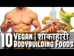 Protein Diet Chart For Gym In Hindi 10 Vegetarian Or Shakahari Foods Protein For Bodybuilding
