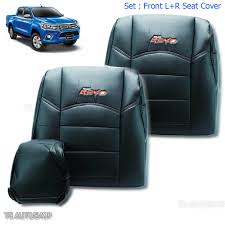 front blk leather sport seat headrest cover for toyota hilux revo sr5 2016 2017