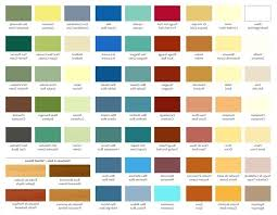 Asian Paint Wall Colour Chart Asian Paint Color Chart With Name Bedowntowndaytona Com
