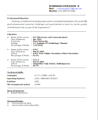 Student Resume Format Gorgeous Student Resume Format For Freshers Free Resume