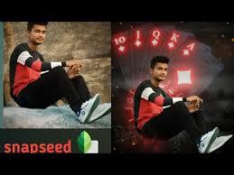 snapseed patti background photo