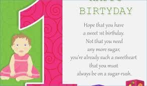 First Birthday Card Message 40st Birthday Wishes First Birthday Fascinating First Birthday Quotes