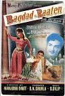 Shakila Baghdad Ki Raaten Movie