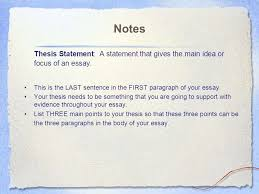 essay cover sheet expository essay thesis statement examples mla essay cover sheet