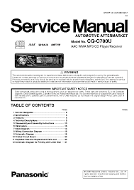 panasonic cq cp137u wiring diagram panasonic image panasonic cq c1101u wiring diagram panasonic wiring diagrams cars on panasonic cq cp137u wiring diagram
