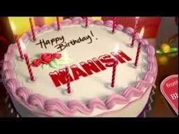 Happy Birthday Manish Youtube
