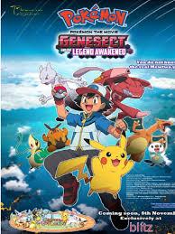Pokemon Movie Pokemon: The Movie 2000 Photo Shared By Antonin490