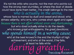 Daring Greatly Quote Custom 48 Daring Greatly Quote Collections QuotesNew