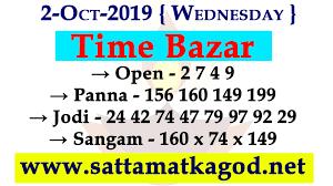 Jodi Chart 2 Oct 2019 Time Matka Bazar Fix Jodi Chart Publish By