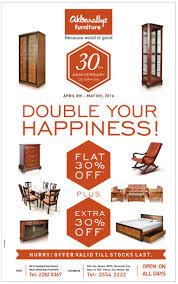 Akbarallys Furniture Advertisement Advert Gallery