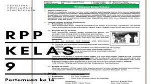 Letak dan luas benua australia 2. Lkpd Ips Kelas 9 Semester 1 Kurikulum 2013 File Guru Sd Smp Sma