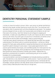 dental personal statement examples get advantaged yourself personal statement examples dental school and employ it for your own benefits