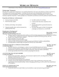 Morgan Henson - Volunteer Coordinator Resume