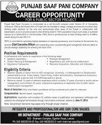 punjab jobs archives jhang jobs chief executive officer job punjab saaf pani company job 1 2014