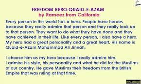 my national hero essay essay on my favourite national hero mahatma gandhi bing maps
