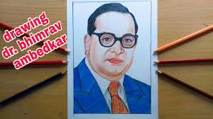 drawing dr babasaheb bhemrav ambedkar