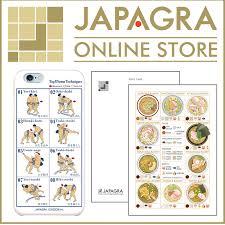 Seasonal Sushi Calendar Japagra Jp Infographics