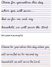 Guesthollow Com Homeschool Curriculum Printables Resources