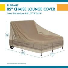 tan double chaise lounge cover