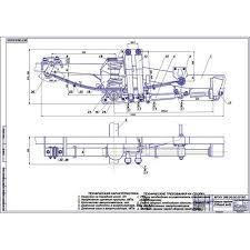 Дипломная работа на тему Передняя усиленная подвеска УАЗ