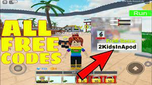 Go to web link find ip addresses, websites, ip tools, articles, and other useful resources related to all star tower defense codes on ipaddress.com. Codes All Working Free Codes All Star Tower Defense Gives Free Gems Free Gems Tower Defense Roblox