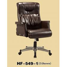 chair grey office chair chair for back pain best office chair for back leather computer chair makeup furniture blue office chair armless