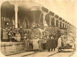 Николаевская железная дорога Википедия Служащие железной дороги Станция Тверь