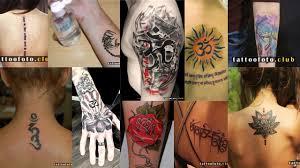 эскизы тату ом клуб татуировки фото тату значения эскизы