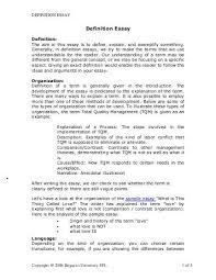 friend referral job cover letter dissertation writing help in doctoral dissertation organizational psychology digital essays viola ru